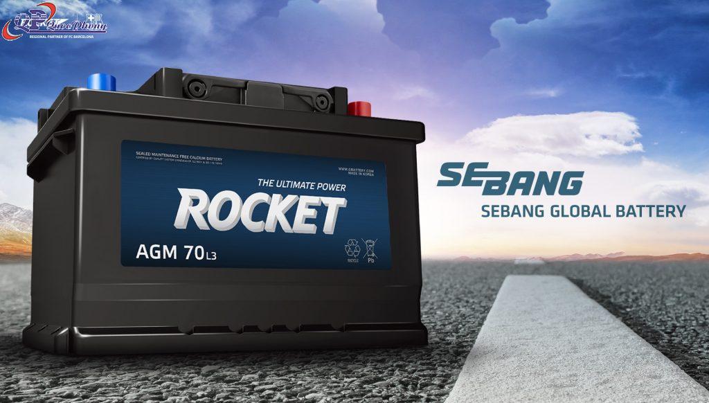 Giới thiệu về ắc quy Rocket