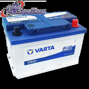 VARTA 57539 | DIN75